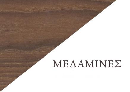 melamines